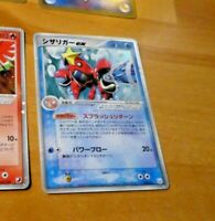 POKEMON JAPANESE RARE CARD HOLO CARTE Crawdaunt Ex 005/015 MADE IN JAPAN **