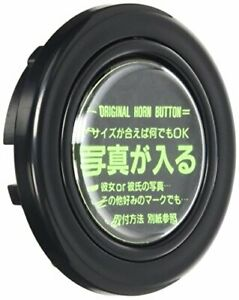HKB SPORTS horn button photo black HB11 From Japan