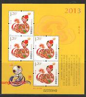 China 2013-1 New Year of Snake Yellow S/S stamp zodiac Gift