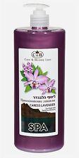 Dead Sea Minerals C&B Liquid Bath Soap Caress Lavender For All Skin 1000ml