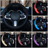PU Leather Car Steering Wheel Cover Anti-slip Protector Accessories Fit 38cm/15""