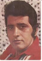 MANOJ KUMAR INDIA ACTOR RARE SIGN BOLLYWOOD PICTURE POSTCARD 15 X10 CM