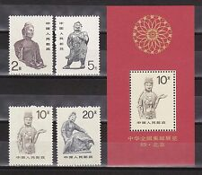 PR China 1988 R24 Grotto Art of Statues (4v + ms, Cpt) MNH