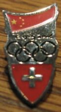 Beijing 2008 28th Summer Olympic Games limited SWISS NOC team pin