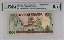 UGANDA 1000 SHILLINGS 2003 P 39 SPECIMEN GEM UNC PMG 65 EPQ