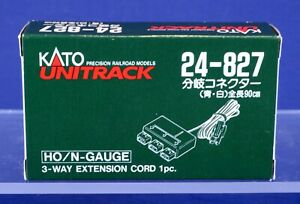 Kato HO or N Scale Unitrack 3-Way Extension Cord 24-827