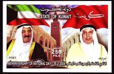 Kuwait 2009 ** Bl.17 Emir Sabah al-Ahmad al-Dschabir as-Sabah Mosque