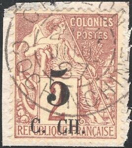 COCHIN CHINA, 1886-87. French Colonies Surcharged 2 On Piece, Used