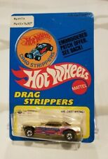 HOTWHEELS TOP ELIMINATOR PATCH CARD RARE HTF MOC DRAG STRIPPERS