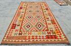 Afghan Chobi Vintage Hand Woven Veg Dyed Wool Kilim Kilm Area Rug 9 x 5 Ft