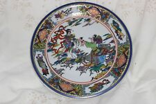 Side Plate Water Buffalo Dolphins and Child