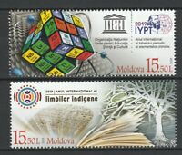 Moldova 2019 UNESCO Periodic Table of Elements & Indigenous Languages MNH stamps