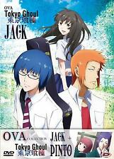 Tokyo Ghoul - Oav Collection (First Press) (Dvd) - ITALIANO - NUOVO