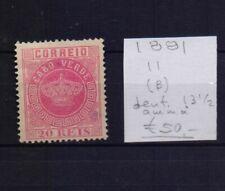 ! Cape Verde 1881. Thin Spot  Stamp. YT#11(B). €50.00 !