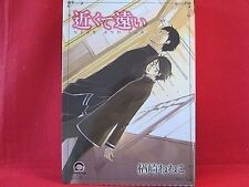 Near And Far Chikakute Tooi YAOI Manga Japanese / Neneko Narazaki