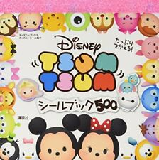 Disney TSUM TSUM Sticker Book ( Seal book ) 500pcs 16pages JAPAN