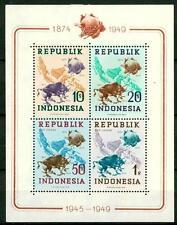 INDONESIA - BF - 1949 -  75° anniversario dell'U.P.U. - dentellato