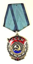 USSR Order of Red Banner of Labor #871726 Silver Soviet Russian Medal Original