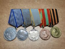 WW II SOVIET USSR BLOCK MEDALS Medal for Courage Bravery №2434928