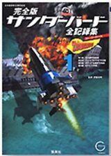 Thunderbirds Story Archivo Volumen 1