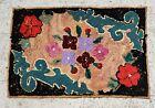 Early Antique American Folk Art Floral Design