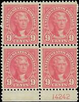 VEGAS - 1922-25 - Sc# 561 Perf 11 - MNH, 2 With Disturbed OG - Fine - DY36