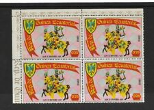 1978 Equatorial Guinea - Knights and Horses - Corner Block -  Mounted Mint.