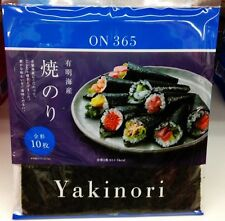 "Japanese Laver ""Yaki NORI"" Made in Japan. ARIAKE region products. 10 sheets !!"