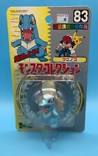 "Pokemon Tomy 2"" Figures, Authentic, Vintage, Sealed Totodile #83"