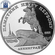 Polierte Platte Münzen aus Sowjetunion (1917-1991)