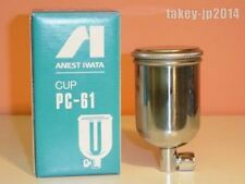 New ANEST IWATA PC-61 130ml For W-101,W-100,LPH-100,W-71,W-61,RG-3L From Japan