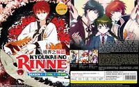 ANIME DVD Kyoukai No Rinne Season 1-3(1-75End)Eng sub&All region FREE SHIP L6