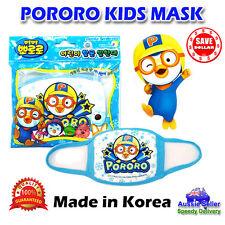 Pure Cotton Pororo Kids Children Anti Bacterial Cold Flu Face Dust Mask Korea