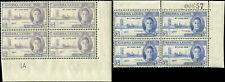 Sierra Leone Scott #186 - #187 SG #201 - #202 Plate Blocks of 4 Mint Hinged