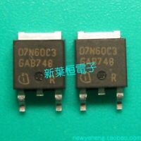 3 pcs SPD07N60C3 TO-252 MOSFET MOSFET N-Channel