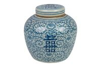 Blue and White Porcelain Double Happiness Porcelain Ginger Jar 9""