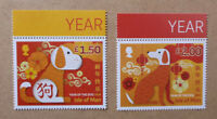 2018 ISLE OF MAN YEAR OF THE DOG SET OF 2 MINT STAMPS MNH