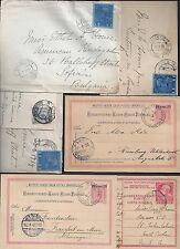 Austria Turkey 1900's Collection Of 7 Austrian Po Including Samsoun & Constantin