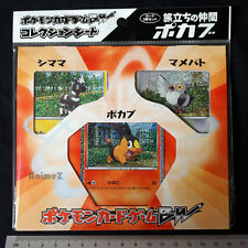 Pokemon BW Official Japanese Holo Card Collection Set - Tepig Pidove NEW SEALED