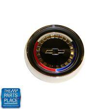 1965-65 Chevrolet Chevelle / El Camino Wood Wheel Cap