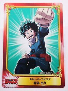 My Hero Academia Gekitotsu Heroe Limited Card Shueisha weekly Izuku Midoriya