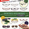 JDream Dollhouse Blythe Doll Eyeglasses Sunglasses Accessories Miniature 2019