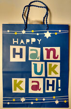 "Hallmark ""Happy Hanukkah"" Blue Gift Bag Paper Sack - New!"