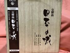 HIROOKI OGAWA THE CASTLE OF JAPAN  STCA 15002 vinili Classica
