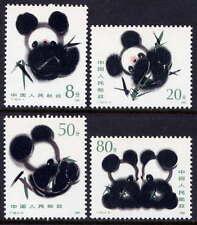 CHINA Stamps: 1985 PRC SC 1983-6 T106 Giant Panda Set  MNH