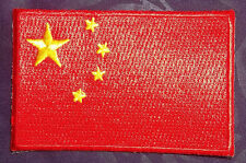 CHINESE FLAG PATCH CHINA BEIJING EMBROIDERED SEW/ IRON ON DIY