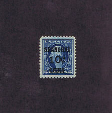 Sc# K5 Og Lh 5c Washington 10c Shanghai Overprint, 1919, Jumbo