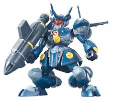 LBX Sea Serpent (1/1 scale Plastic model) Bandai The Little Battlers [JAPAN]