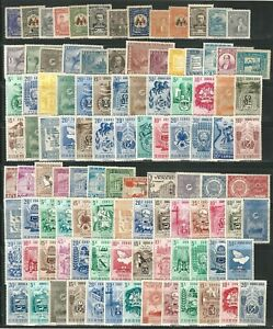 Venezuela: Lot of 100 stamps diff.high values of the first centenary...VZ0366