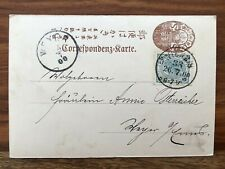 CHINA OLD POSTCARD JAPANESE GEISHAS TO 1900 !!